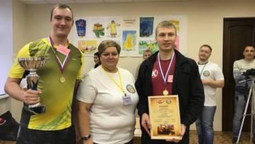 Городской конкурс «Волонтер-2017»