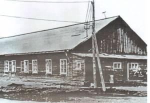 Фото участковой больницы 1964 г