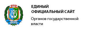 Баннер Правительство ХМАО