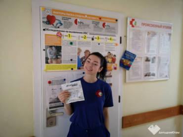 Специалисты Центра-СПИД на страже здоровья медиков
